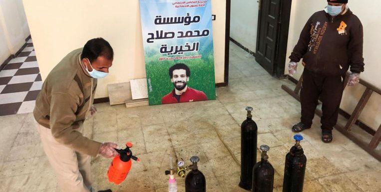 Coronavirus: Liverpool forward Salah donates oxygen to support his Egyptian village's fight