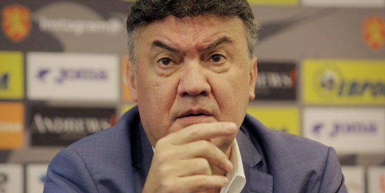 Borislav Mihaylov: Bulgarian FA president withdraws resignation from England racism row, will run against Dimitar Berbatov in elections